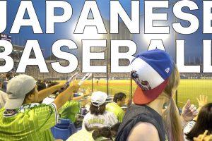 海外「最高以外の何物でもない!」外国人カップルが日本でプロ野球観戦!(海外の反応)