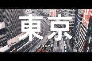 海外「東京は完璧な未来都市!東京にマジで行きたい!別の惑星みたい!」(海外の反応)