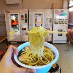 海外「日本以外ではこういうビジネスは成り立たないだろう」日本の自動販売機レストランを紹介した動画が話題に(海外の反応)