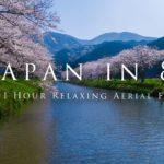 海外「私が思うに、日本は地球上で最も美しい場所」日本各地で空撮した8K映像が話題に(海外の反応)