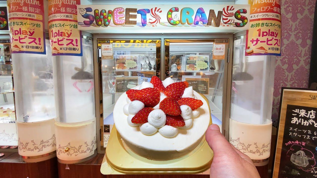 海外「日本に行ったらクレーンゲームを試してみるべき」日本のお菓子のクレーンゲームで遊んだ動画が話題に(海外の反応)