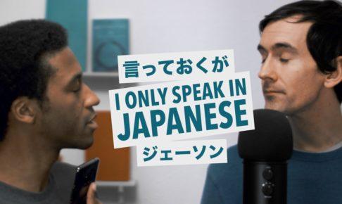 海外「日本語を話すのは簡単だ。でも読み書きとなったら話は別だ」最も効果的な日本語の勉強方法を教える動画が話題に(海外の反応)