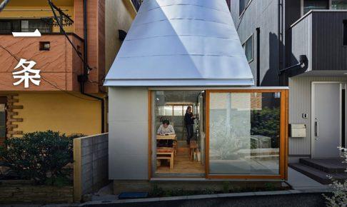 東京の狭小住宅を紹介した動画が話題に(海外の反応)