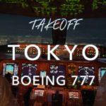海外「東京!!!」成田空港からの離陸をコックピットから撮影した映像がかっこいい(海外の反応)